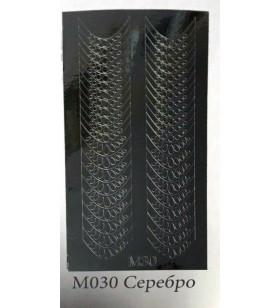 Метални лепенки за дизайн