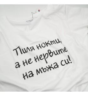Тениска с щампа размер XS